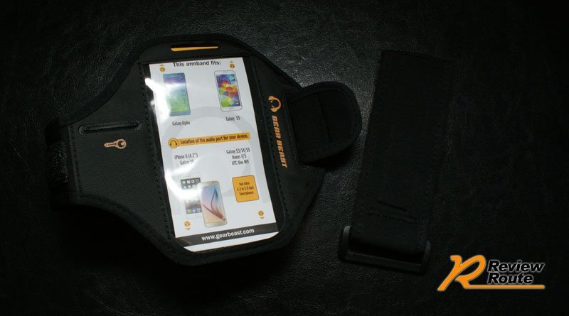 Gear Beast Premium Sports Armband - Review - Mobile & Tablet